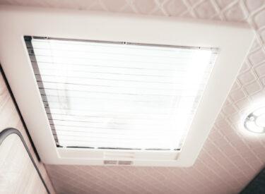 Roaming Homes Ltd, Bespoke Van Conversions, Inverness, Scotland